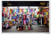 20150523沖繩之旅~辛苦多年捨得ㄧ下吧!(風景篇):0529_yuan_0076.JPG