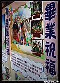 民治園畢業典禮-婷婷:IMG_0011婷_民治園畢業典禮.jpg