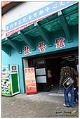 年初一(又見動物園)>,>:20110203036.jpg