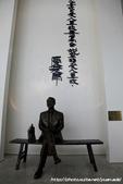 20120128宜蘭縣三星鄉陳定南紀念館:三星鄉 (19).jpg