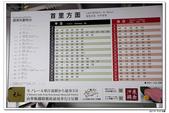 20150523沖繩之旅~辛苦多年捨得ㄧ下吧!(風景篇):0529_yuan_0049.JPG
