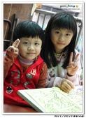 20130213 板橋拜年:2013_0213 (8).jpg