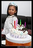 婷婷生日嚕~(2008):IMG_1023.jpg