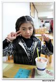 20120227南投_2:2012_0227_009.jpg