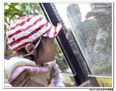 20151205 動物園:2015_1205_0019_yuan.JPG