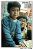 20130213 板橋拜年:2013_0213 (9).jpg