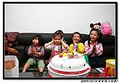 婷婷7歲嚕!生日快樂!(2009):20091014 114.jpg