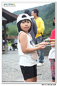 20130526宜蘭 清水地熱-田園風-咖啡糖:yuan_2013_05_260026.JPG