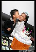 婷婷生日嚕~(2008):IMG_1027.jpg