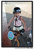 幼幼班卡踏車:20090905 291.jpg