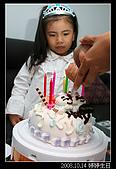 婷婷生日嚕~(2008):IMG_1030.jpg