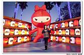 2015022210 南投新年遊:20150223_yuan_096.jpg
