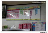20120227南投_2:2012_0227_012.jpg