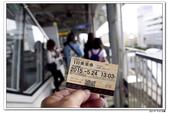20150523沖繩之旅~辛苦多年捨得ㄧ下吧!(風景篇):0529_yuan_0047.JPG