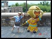 宜蘭冬山厝(傳統藝術中心):20090704宜蘭傳藝中心 005.jpg