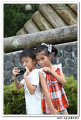 20120908 太平山之旅:2012_0908 (6).jpg