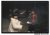 2010新年-宜蘭:yuan_0036.jpg