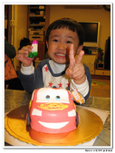 20111222 丞丞生日快樂:IMG_0026.jpg