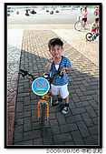 幼幼班卡踏車:20090905 292.jpg