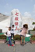 20140719 台南遊:IMG_1781.jpg