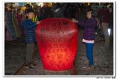 20141220 猴硐 十分:122114_yuan_66.JPG