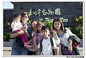 20151205 動物園:2015_1205_0147_yuan.JPG