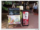 20150523沖繩之旅~辛苦多年捨得ㄧ下吧!(風景篇):0528_yuan_0067.JPG