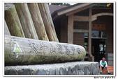 20120908 太平山之旅:2012_0908 (8).jpg