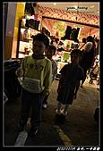 台中2日遊(第1日) 台中新社-科博館-一中商圈-湖水岸汽車旅館:台中遊 (219).jpg