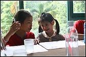 三峽皇后森林:2007.5.10三峽 069