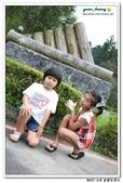 20120908 太平山之旅:2012_0908 (9).jpg