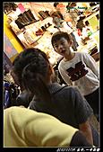 台中2日遊(第1日) 台中新社-科博館-一中商圈-湖水岸汽車旅館:台中遊 (220).jpg