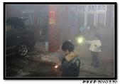 2010新年-宜蘭:yuan_0043.jpg