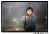 2010新年-宜蘭:yuan_0044.jpg