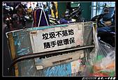 台中2日遊(第1日) 台中新社-科博館-一中商圈-湖水岸汽車旅館:台中遊 (222).jpg