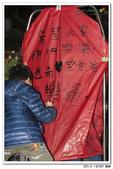 20141220 猴硐 十分:122114_yuan_61.JPG