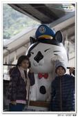 20141220 猴硐 十分:122114_yuan_10.JPG