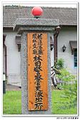 2014 05 18 花蓮之旅:IMG_0231.jpg