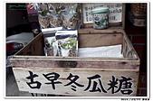 2015022210 南投新年遊:20150223_yuan_124.jpg