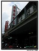 """一切都是天意之""""花蓮""""游"""":1 (14).jpg"""