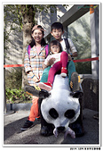 20151205 動物園:2015_1205_0135_yuan.JPG