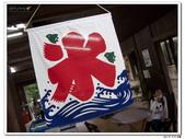 20150523沖繩之旅~辛苦多年捨得ㄧ下吧!(風景篇):0528_yuan_0092.JPG