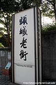 20120127頭城老街:頭城老街.jpg