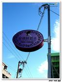 2012 10月渡假去(第二天):1民宿2012_10_G9_080 (13).jpg