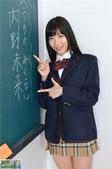 22内野未来女子高生制服:0ui02.jpg