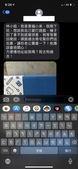 10912:S__387751940.jpg